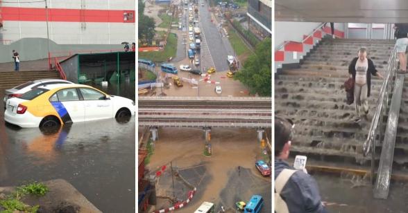 Москву затопило: скандинавский циклон накрыл российскую столицу