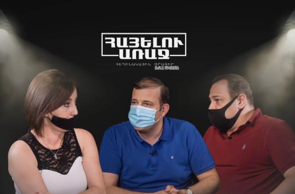 Заставлять людей носить маску в 40-градусную жару – это хулиганство, способ истязания, унижения и порабощения людей – Ваан Бабаян (видео)