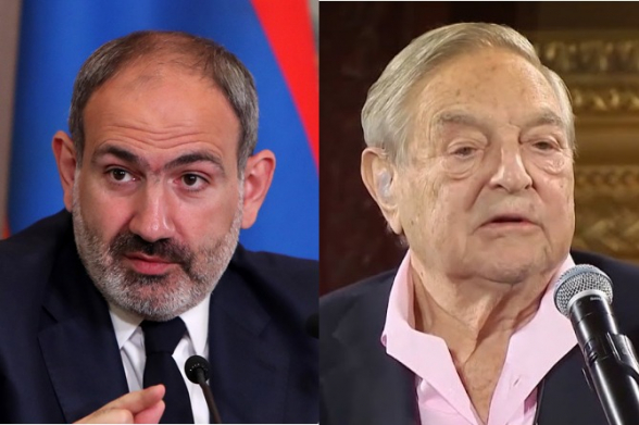 Пашинян и Фонд Сороса: не разлей вода – «Газета.Ru»