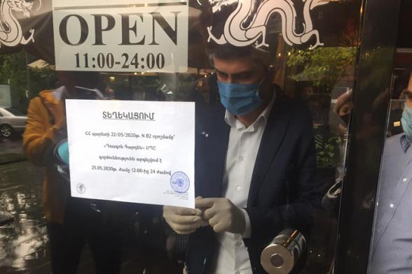 Մտահոգիչ խախտումներ՝ Ծաղկաձորի խոշոր հյուրանոցներում․ ԱԱՏՄ-ն կրկին կասեցման միջնորդություններ կներկայացնի