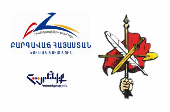 Совместная пресс-конференция представителей АРФД, ППА и партии «Родина» (прямой эфир)