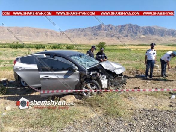 Երասխ-Տիգրանաշեն ավտոճանապարհին բախվել են«Toyota Ipsum» և «Hyundai Elantra» մակնիշների ավտոմեքենաները․ կա 1 զոհ և 6 տուժած