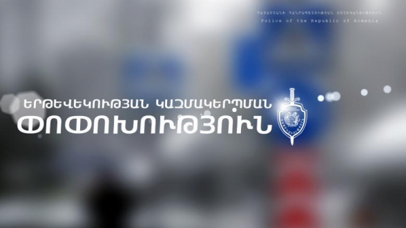 Երթևեկության կազմակերպման փոփոխություն Երևան քաղաքի Դավիթաշեն-Աշտարակի խճուղի նոր կառուցված ավտոճանապարհին