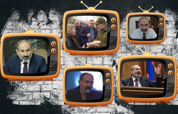 Հեղափոխական խոստումներ, «թավշյա» սուտ և դառն իրականություն․ 7or TV
