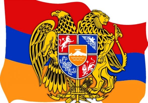 Независимой Армении 29 лет