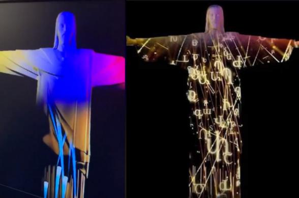 Статуя Иисуса Христа в Рио-де-Жанейро окрасилась в цвета армянского триколора (видео)