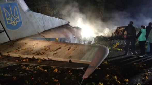 Ուկրաինայում Ան-26 ռազմական ինքնաթիռի վթարի հետևանքով 25-ից ավելի զոհ կա