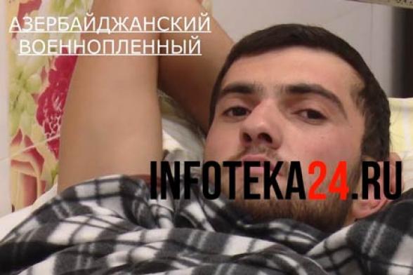 Армянские врачи прооперировали азербайджанского военнопленного – «Инфотека24» (видео)