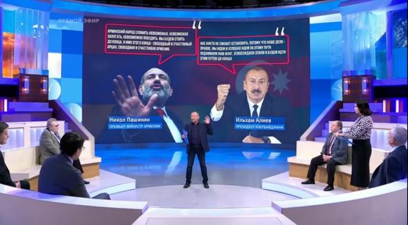 «Как Россия может остановить войну в Карабахе?»: обсуждение на российском Первом канале