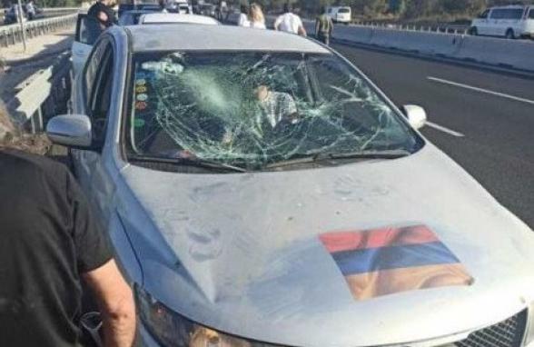 В Израиле азербайджанцы с дубинками и камнями напали на мирных армянских демонстрантов (видео)