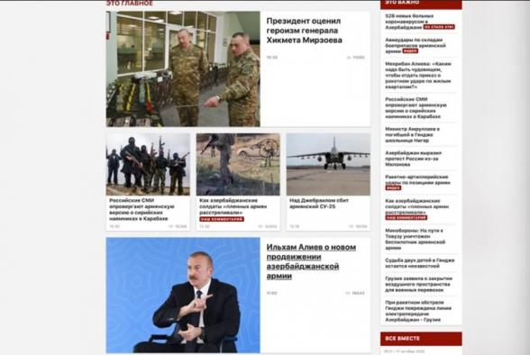 Очередная фальсификация азербайджанской пропаганды