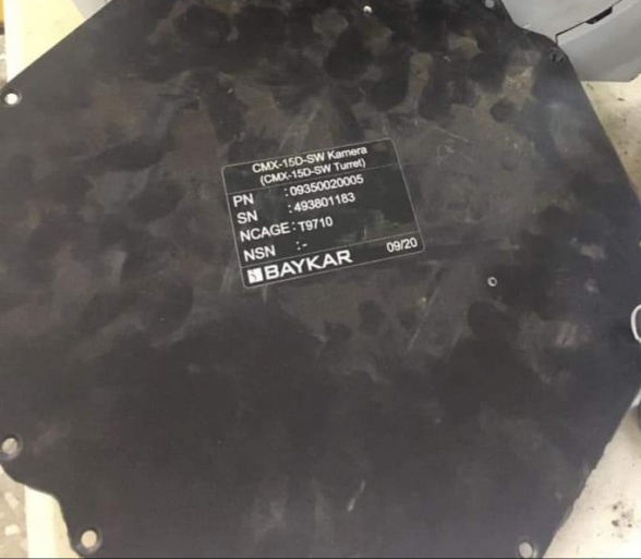 У сбитого Bayraktar TB2 видеокамера была произведена в июне 2020 года в Канаде
