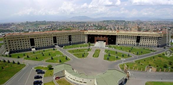 МО Армении опровергает заявление Азербайджана о ракетно-артиллерийских ударах по Геранбою и Тертеру