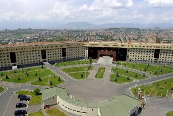 Минобороны РА опровергло дезинформацию Азербайджана об обстреле города Барда