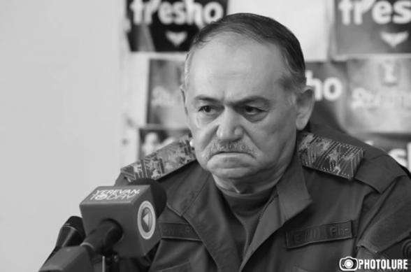 Ушел из жизни генерал-майор Аствацатур Петросян