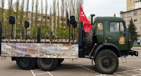 Գյումրիում ռուս զինծառայողի դի են հայտնաբերել