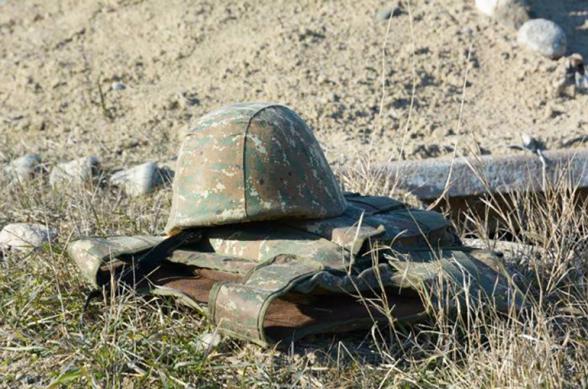 ՊՆ-ն հրապարակել է հայրենիքի պաշտպանության համար մղված մարտերում նահատակված զինծառայողների նոր անուններ