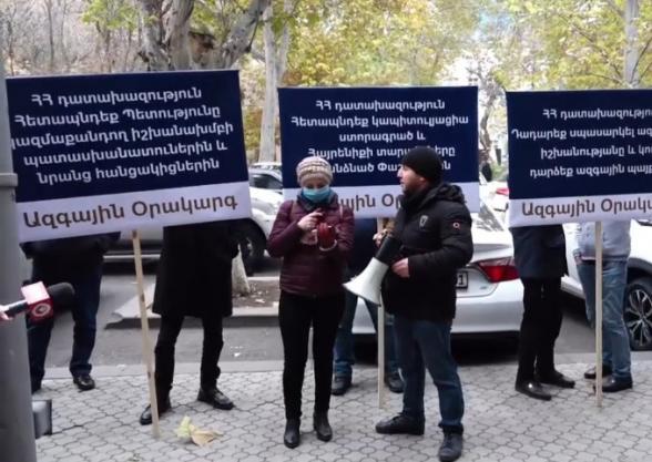 Акция с требованием возбудить уголовное дело по факту предательских шагов Пашиняна (прямой эфир)