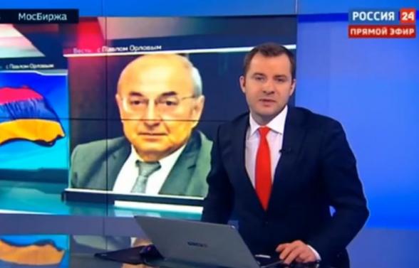 Россия 24-ի անդրադարձը՝ Վազգեն Մանուկյանին վարչապետի թեկնածու առաջադրելուն (տեսանյութ)