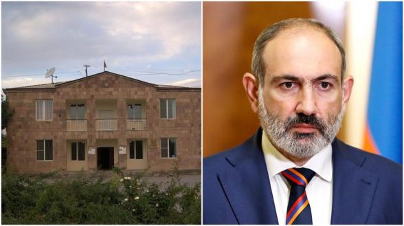 Ավշարի համայնքապետարանը, համայնքի ղեկավարի գլխավորությամբ, պահանջում է դավաճան վարչապետի հրաժարականը. հայտարարություն