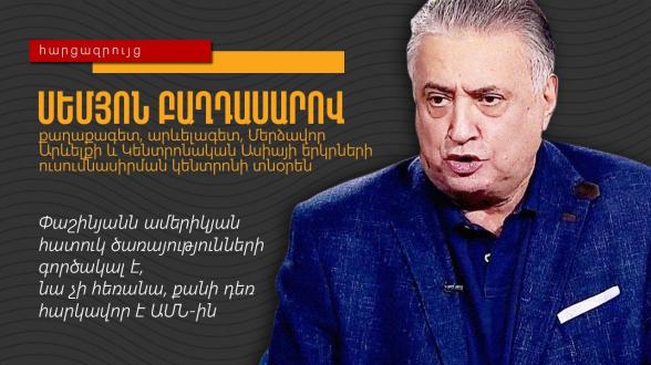 Семен Багдасаров: «Пашинян – агент спецслужб США, он тянет с отставкой, так как нужен для ослабления позиций РФ на Южном Кавказе»