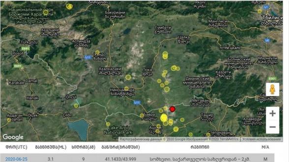 Գիշերը Վրաստանում երկրաշարժ է տեղի ունեցել