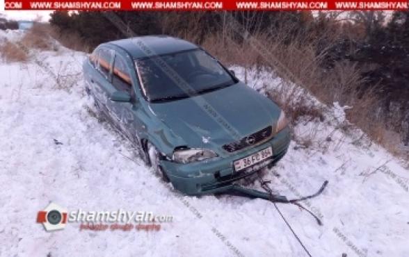 Գեղարքունիքի մարզում 26-ամյա վարորդը Opel-ով հայտնվել է ձնակույտում․ նրան օգնության են հասել փրկարարներն ու ճանապարհային ոստիկանները