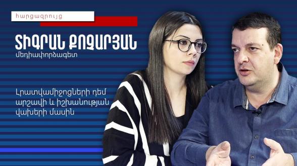 Նիկոլ Փաշինյանը Ալիևի վեզիրն է և Հայաստանում բանացնում է նրա տեխնոլոգիաները․ Մեդիա փորձագետ (տեսանյութ)