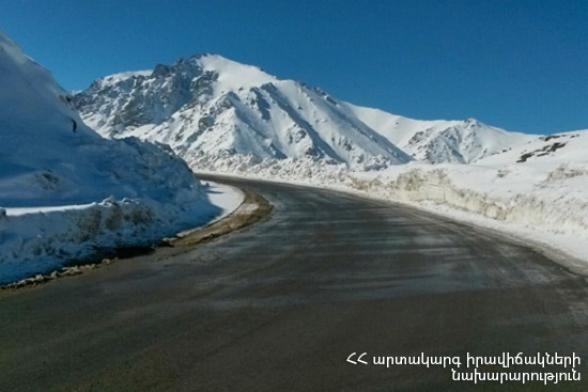 В Армении есть закрытые и труднопроходимые дороги