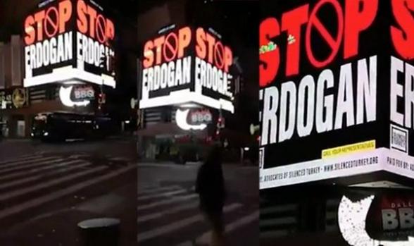 Նյու Յորքում տեղադրվել են հակաէրդողանական բնույթի վահանակներ