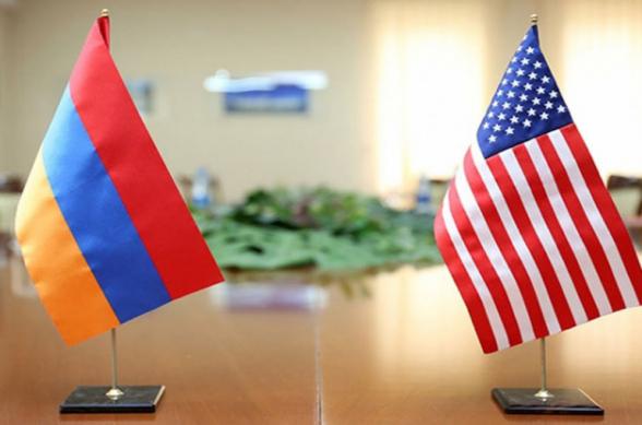Госдеп выделит грант в $150 тыс. на восстановление дружественных отношений армян с жителями Турции и Азербайджана