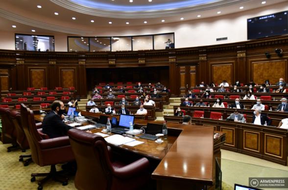 ԱԺ-ն չընտրեց Վճռաբեկ դատարանի դատավոր