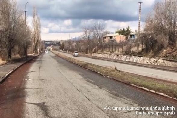 В Армении есть закрытые дороги