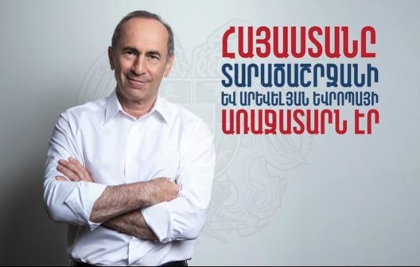 В 1998-2007 годы Армения превратилась в огромную стройплощадку (видео)