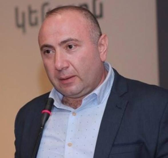 Предотвратить исчезновение Армении