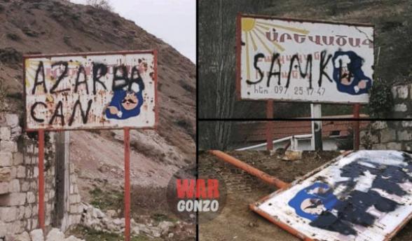 Азербайджанские «диверсанты» обошли блокпост миротворцев под Шуши и вышли на трассу, ведущую в Степанакерт – «WarGonzo»