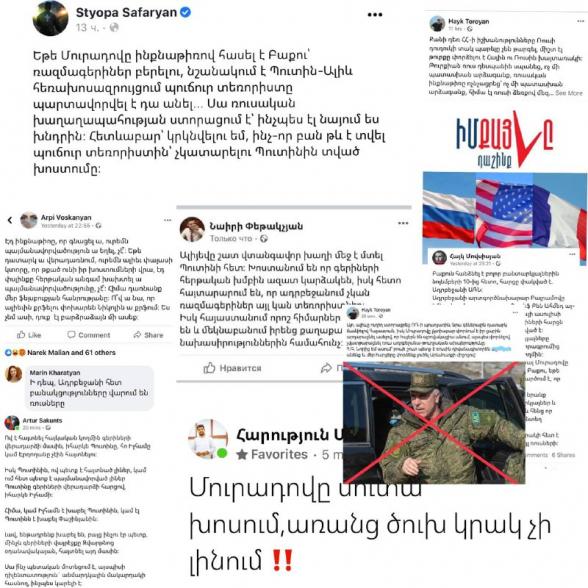 Пашинянским кругам поручено разжечь антироссийскую истерию в соцсетях