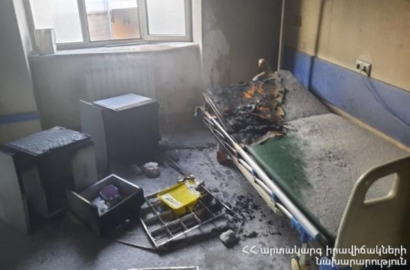 Նախնական վարկածով` Հերացի հիվանդանոցի հիվանդասենյակներից մեկում հրդեհը բռնկվել է ծխախոտի պատճառով