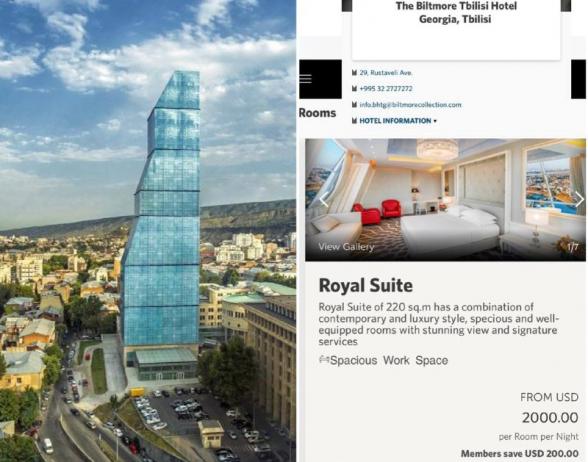 ՀՀ նախագահ Արմեն Սարգսյանը բնակվում է Թբիլիսիի «The Biltmore» հյուրանոցի թագավորական սենյակում, որի մեկ գիշերվա արժեքը 2000 ԱՄՆ դոլար է