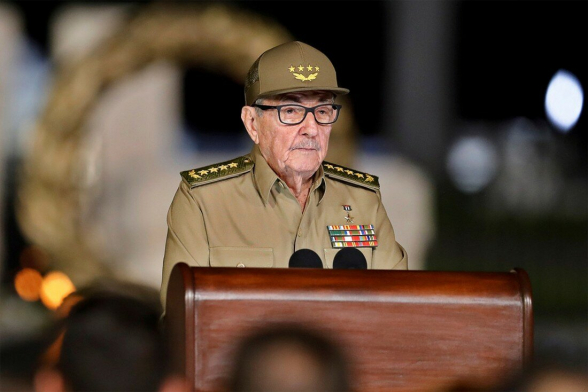 Рауль Кастро объявил об уходе с поста руководителя Компартии Кубы