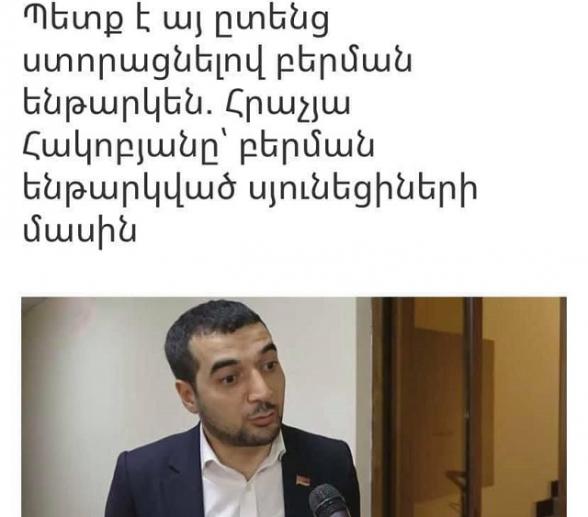 Սրանք հայ ժողովրդից վրեժ են լուծում. մեր պայքարն ազատագրական է