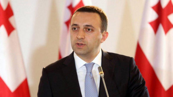 Премьер-министр Грузии посетит Баку с официальным визитом