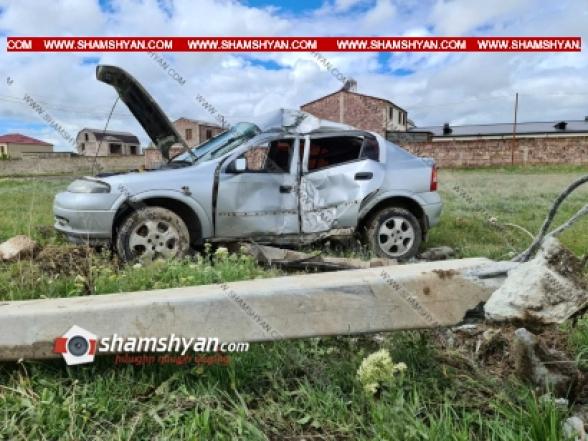 Կոտայքի մարզում Opel-ը տապալել է բետոնե էլեկտրասյուները և հայտնվել դաշտում. կա վիրավոր. էլեկտրամատակարարումը դադարեցվել է
