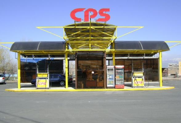CPS-ի պարզաբանումներն այսօրվա ավտոբուսային գործադուլի կապակցությամբ