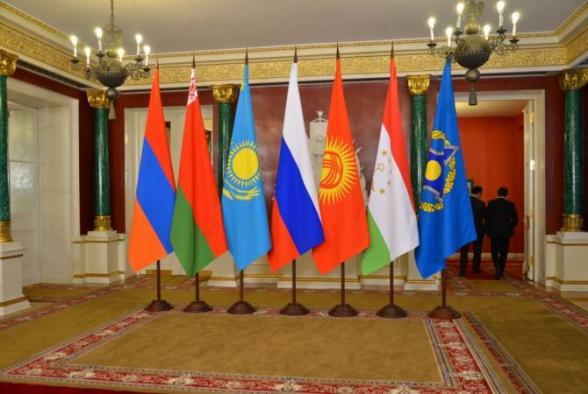 Ереван начинает этап консультаций и обращений в ОДКБ