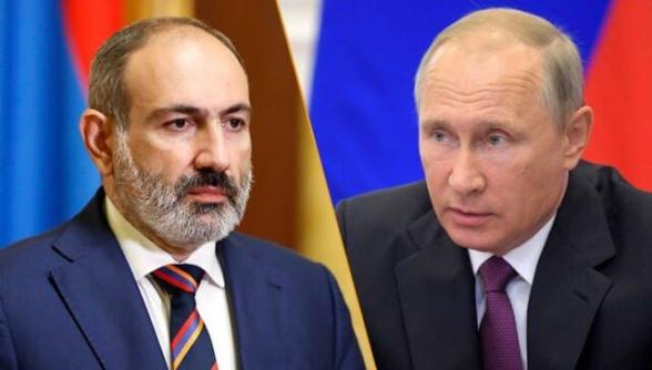 Пашинян переговорил по телефону с Путиным (видео)