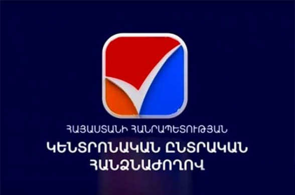 Հայաստանում ընտրողների ընդհանուր թիվը 2 միլիոն 583 հազար 823 է