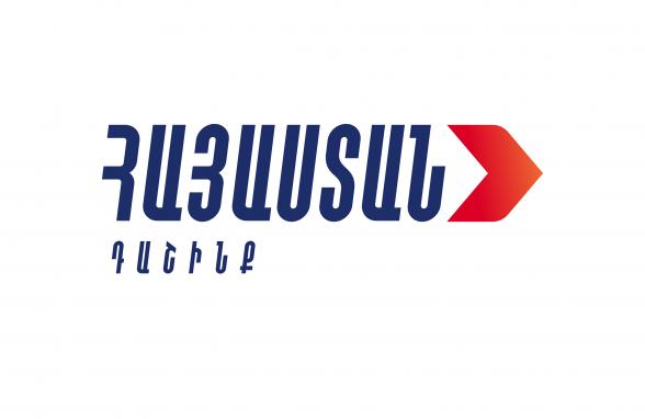 «Հայաստան» դաշինքի հայտարարությունը՝ ադրբեջանական ագրեսիայի և ՀՀ տարածքային ամբողջականության խախտման վերաբերյալ