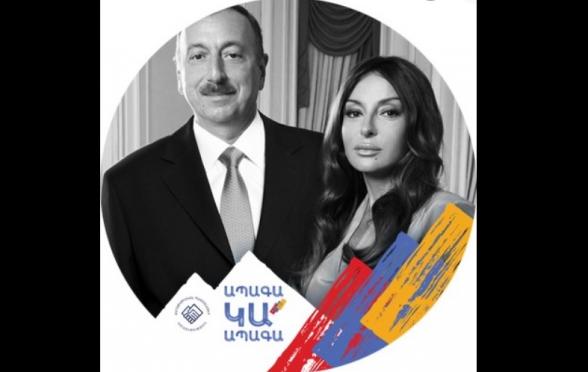 Շնորհիվ Նիկոլի՝ Ալիևը հաղթեց Հայաստանին և գրավեց Արցախի մեծ մասը, հիմա էլ արդեն ՀՀ տարածք է ներխուժել 3 տեղից