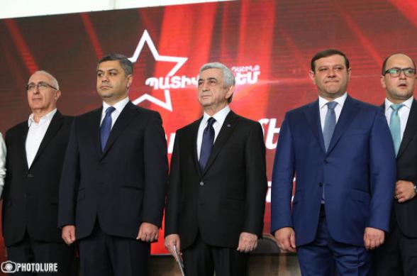 Торжественная церемония создания альянса «Честь имею» (прямой эфир)